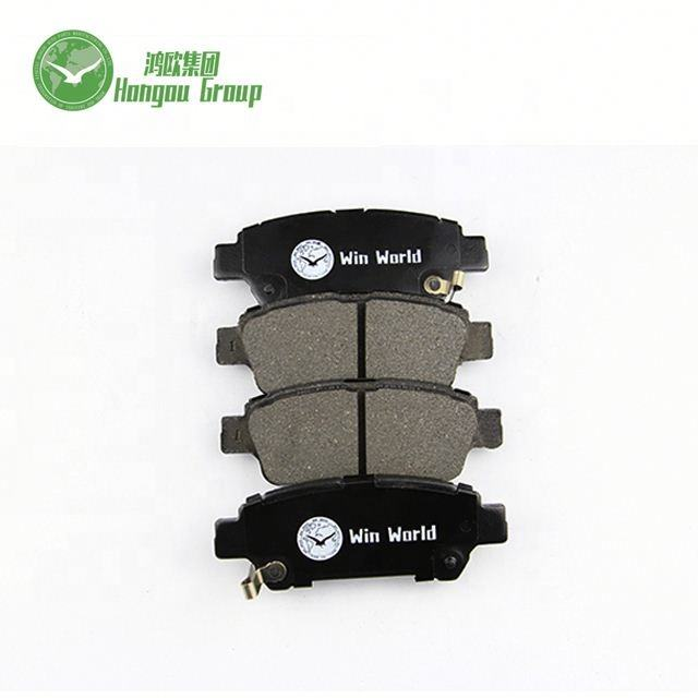 980156007 673005730 rear axle brake pads for Jeep Grand Cherokee