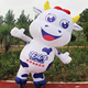 Hot selling customized Advertising inflatable dairy cattle model /milch cow/inflatable milk cow factory price for advertising