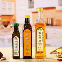 Factory Price Various Specifications Bottle Oil