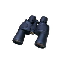 Long Range 8-32x50 Zoom Binoculas for Games Watching