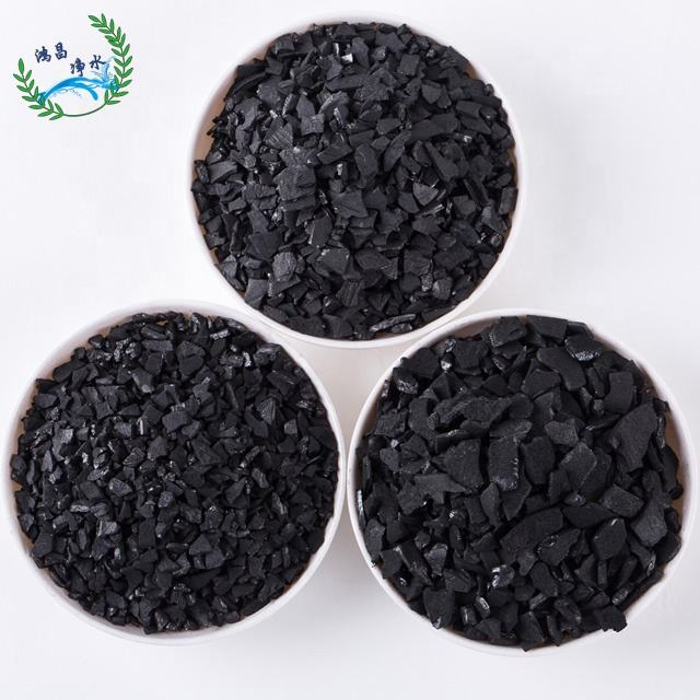 6x12 mesh granular 25kg coconut shell water treatment gold recovery activated carbon