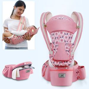 Elinfant new design hot sell baby carrier several colors multifunction baby hipseat