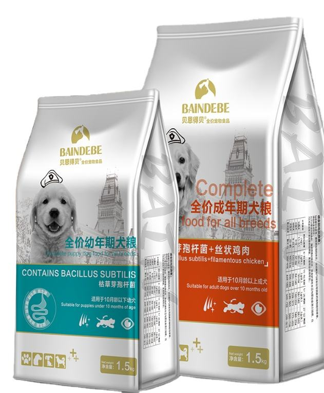 Pet dog cat food with probiotic Factory manufacture dog favorite dry dog food