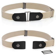 Fashion Buckle-Free Slimming Elastic Invisible Belt Simple Lazy Belt Fat Tight Belt 3cm width