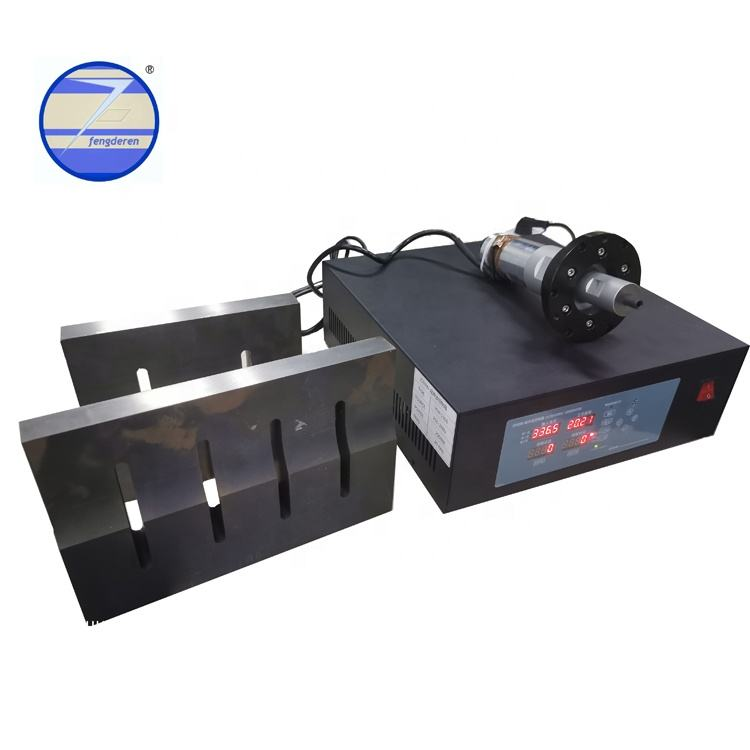 20KHZ 2000w Complete set of ultrasonic generator, including transducer, flange, horn