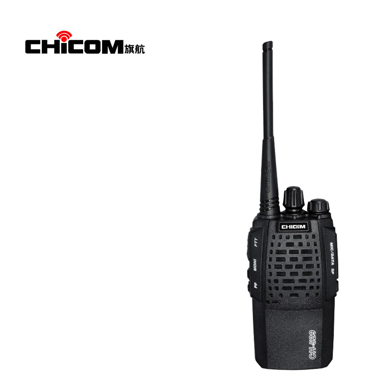 Beruf <span class=keywords><strong>5W</strong></span> <span class=keywords><strong>UHF</strong></span> 400-480mhz two way radio
