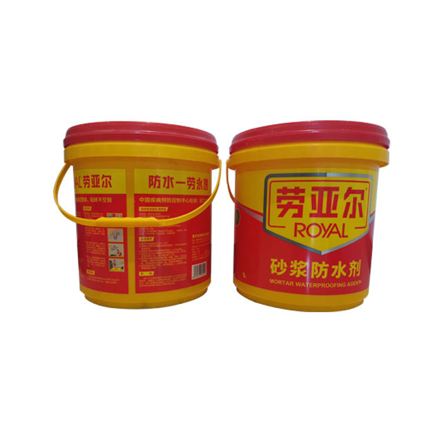 Factory directly sell waterproofing agent cement mortar additives