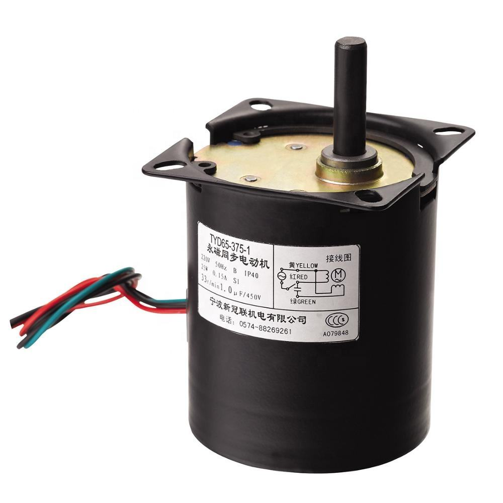 Explosion-proof 240v 220V High Torque Low Rpm Electric Grill Motor