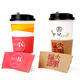 China Custom Sleeve Coffee Sleeve China Factory Custom Corrugated Disposable Paper Cup Sleeve Used In Coffee Shop