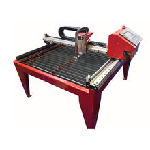 220 Voltage mini table plasma cutter CNC plasma cutting machine