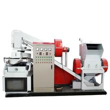 Scrap wire stripping machine/copper wire recycling machine electric cable copper removing equipment