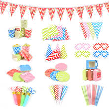 Party Sets for Festival Celebration Birthday Party Decoration Raised Grain Paper Party Supplies Kid's Gift