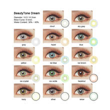 HOT BTS New look 14 color contact lens beautiful style wholesale yearly disposable colored eye contact lenses