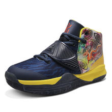 Basketball shoes men's high top sports shoes new professional field combat boots men's breathable shock absorption shoes
