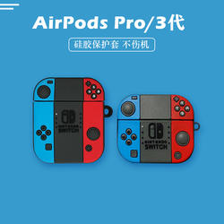 Retro Cool Game Player Boy 3D Headphone Cases For Airpods Pro For Airpods 1 2 Earphone Cover