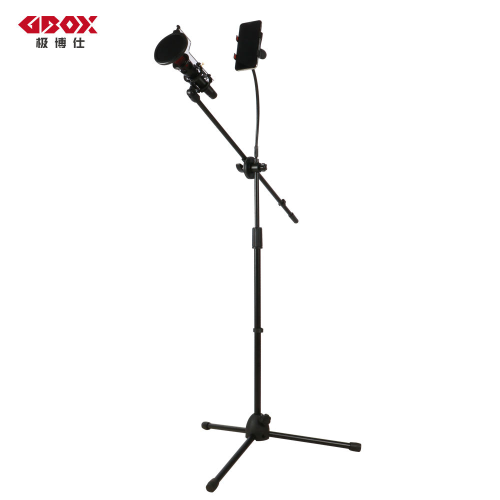 Jiboshi IS-115B microphone stand for real-time streaming media broadcasting, floor tripod