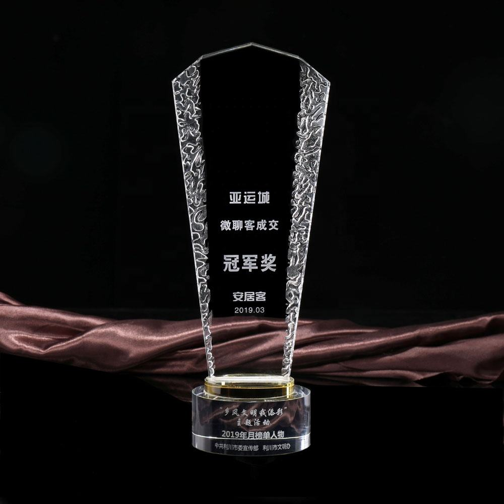 Personalized glass crystal plaque trophy shield MH-NJ0067