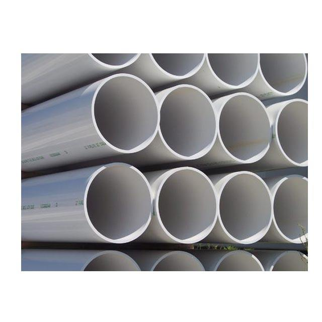 200mm 250mm 300mm PVC tube uPVC water supply pipe