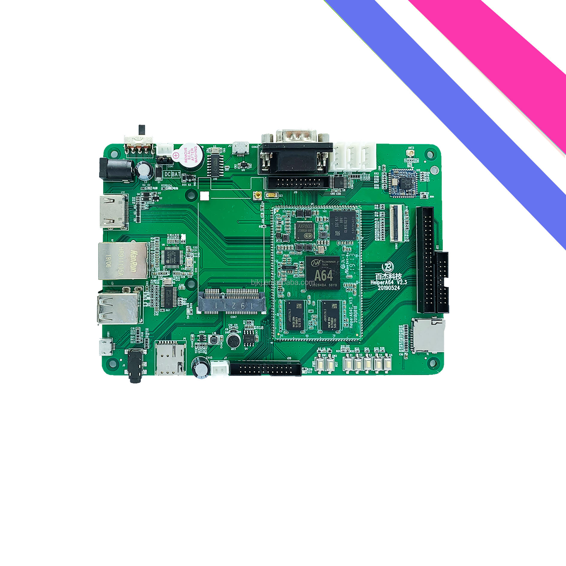 bms android main board