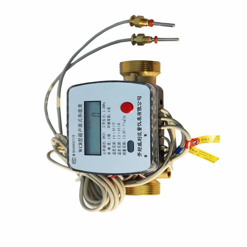 Mbus ultrasonic heat flow meter pulse