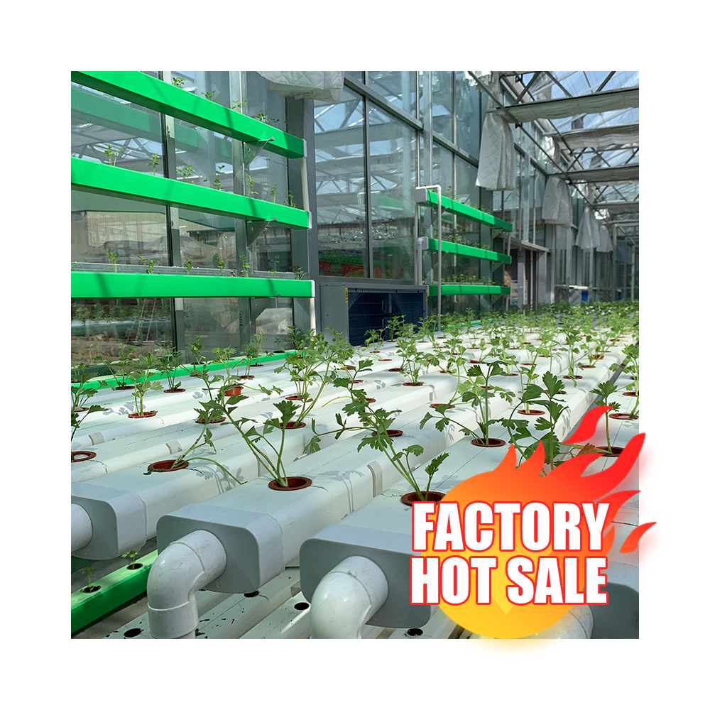 Professional factory rotating circular hydroponics system PVC
