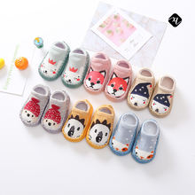 Toddlers combed cotton sock organic cute cartoon animals floor girl and boy baby sock shoes