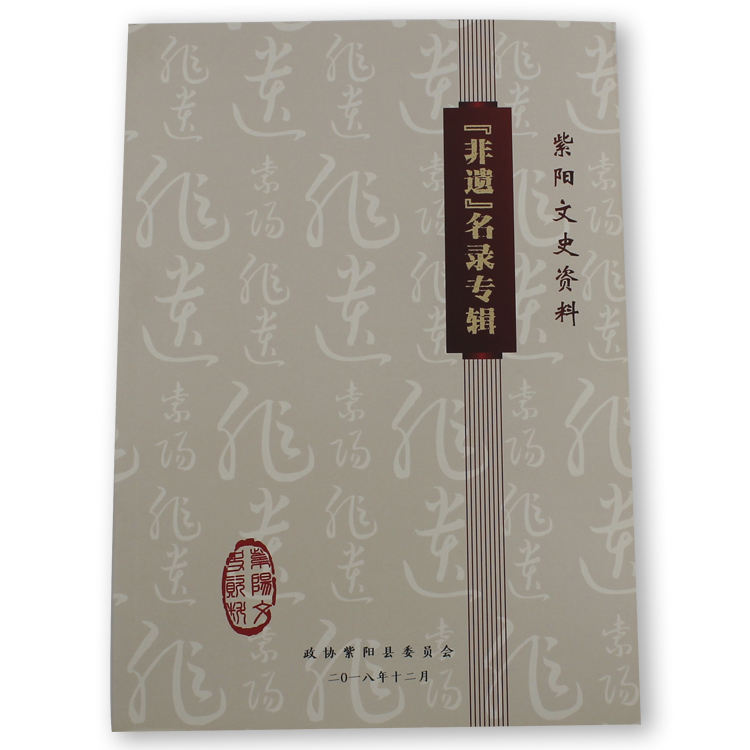 100% Wholesale OEM Soft Cover High Quality Book Customized full color printing