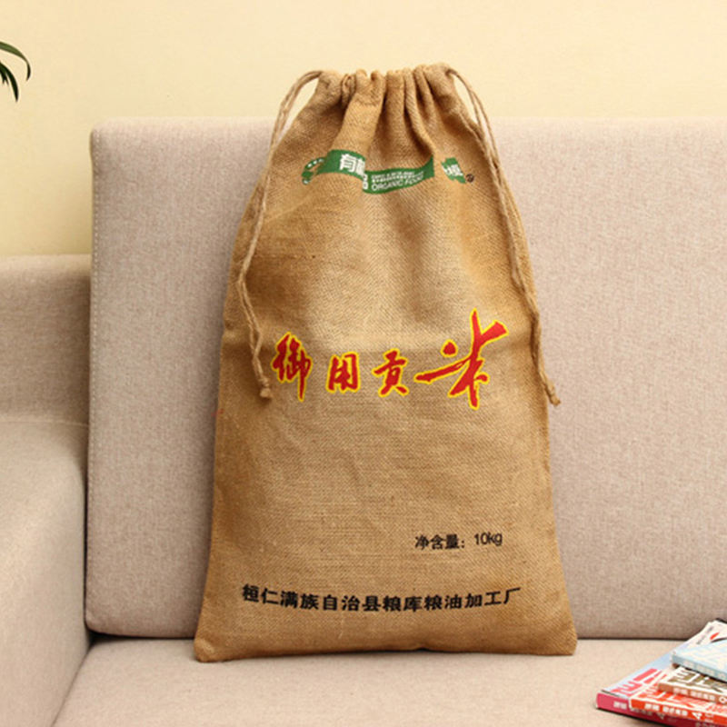 25kg 50kg Rice packing bag hessian rice packaging bags