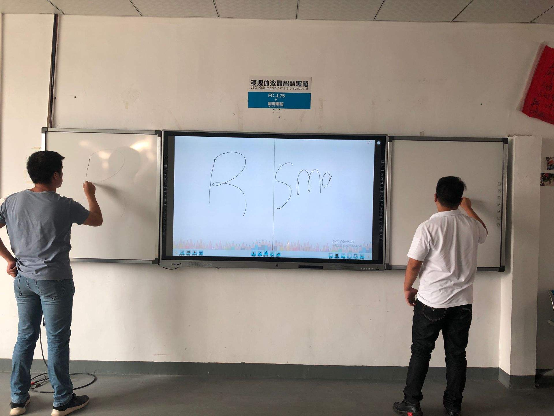 Packaging Customization Blackboard Blackboard Led Blackboard 2020 New Concept Smart Writing Led Digital Electronic Blackboard