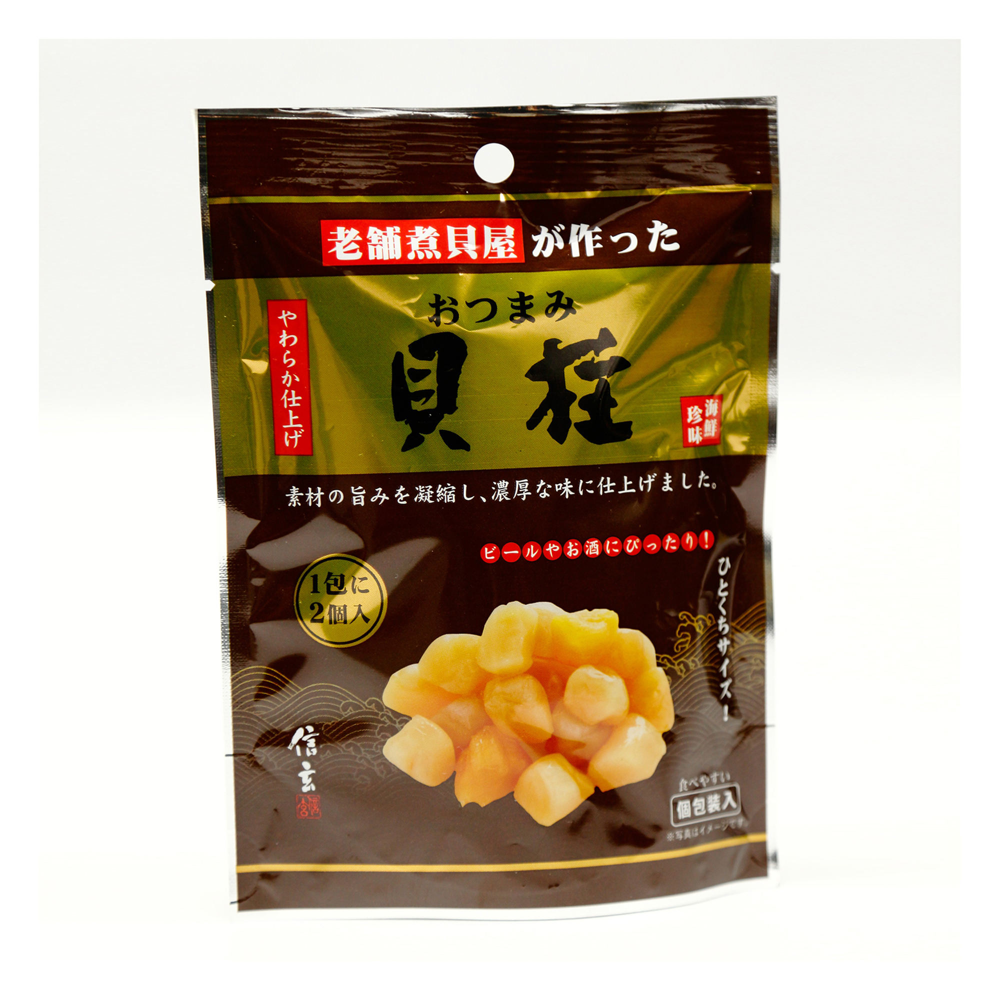 Wholesale Japan Seafood Appetizers dried scallop for annual supply