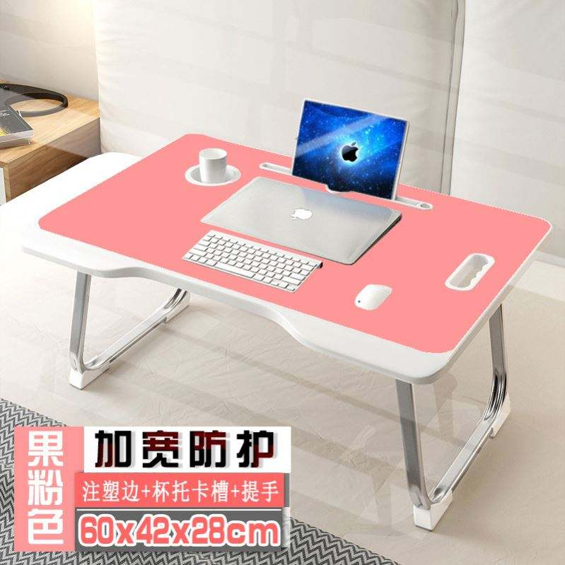 wood laptop desk multi-function bed foldable lazy small table bedroom plastic folding table in bed