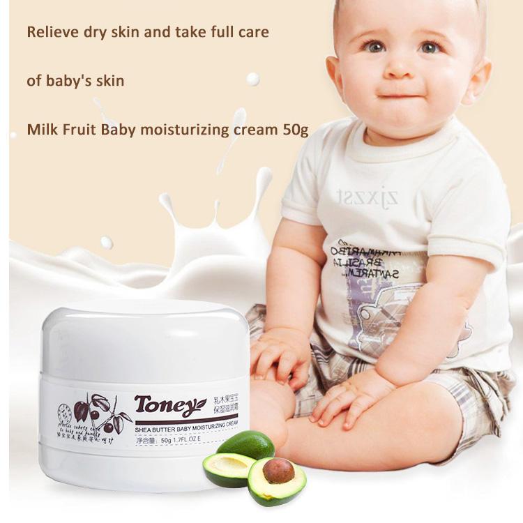 ODM/OEM/Private Label уход за кожей ребенка увлажняющий крем увлажняющий и увлажняющий