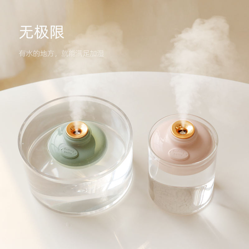 Graphic Customization [ Water Mini ] Drift Bottle Design Humidifier OEM Vendor/small Nano Mist Humidifier/use Unlimited Water Tank Mini Humidifier
