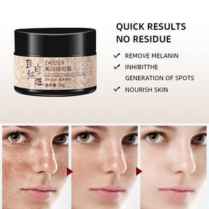 Calosemi 20g/30g Beauty Korean Face Cream Anti-freckle Dark Spot Removing Cream Freckle Whitening Cream