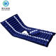 PVC Medical Anti-bedsore Inflatable Air Bed Mattress