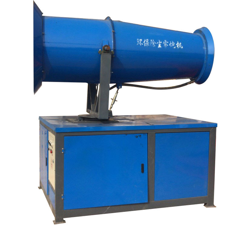 CHINA HOT SALE FOGGER DISINFECTING FOG CANNON / SPRAYER / WATER MISTER/FOGGING MACHINE