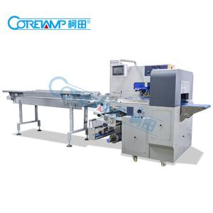 VT-480X Servo Driven multi-function Automatic food packaging machine