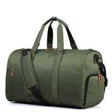 SHENGMING Polyester 600D Foldable Duffel Travel Bag