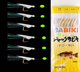 high quality different hook size mackerel sabiki rig fishing for sea fishing with sea fishing hooks