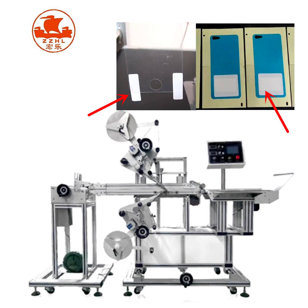 T120 China Factory Egg Food Box/ Carton/surface Flat Cd Box Labeling Machine With Hot Sell mobile film