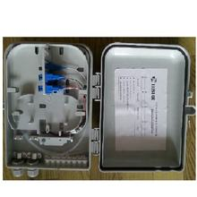 Fiber Optic Distribution Box FDB-TS-16F