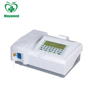 MY-B010H Factory supply Goedkoopste Laboratorium apparatuur Semi Auto Chemie Analyzer