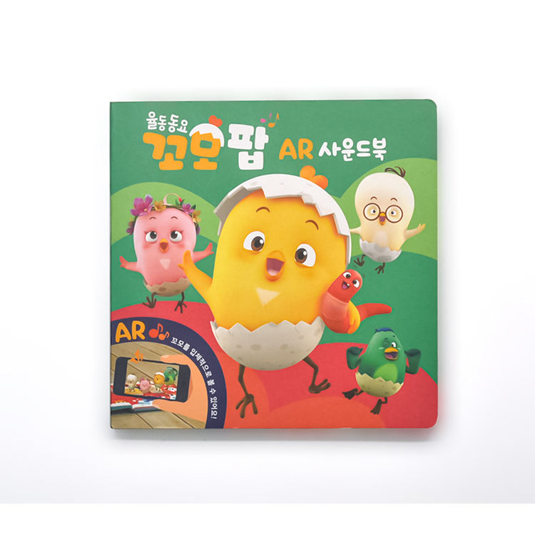 High Quality Custom Printed Children Board Books Colorful Art Paper Printing Hardcover Fairy Tale Kids Books Story