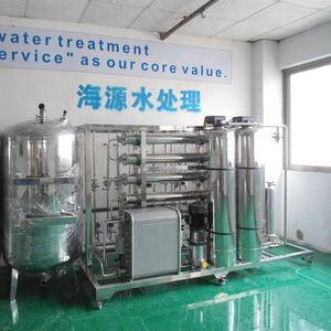 Industrial deionized water system, di water system water treatment,demineralised water plant