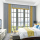 Polyester Fabric Hotel Project Flame Retardant Blackout Luxury Curtains for Living Room