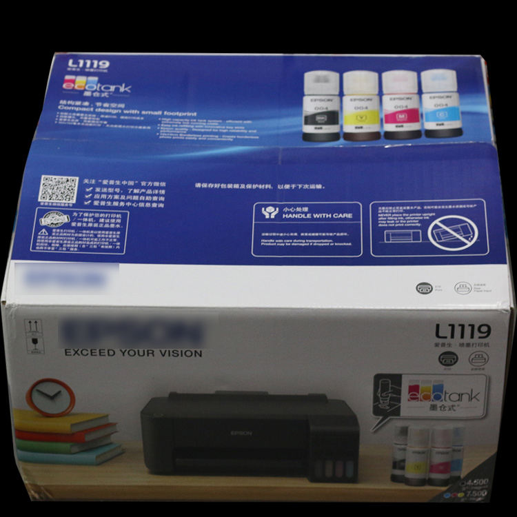A4 L1119 inexpensive and easy-to-use color inkjet printer for students Home Office File Photo Printer