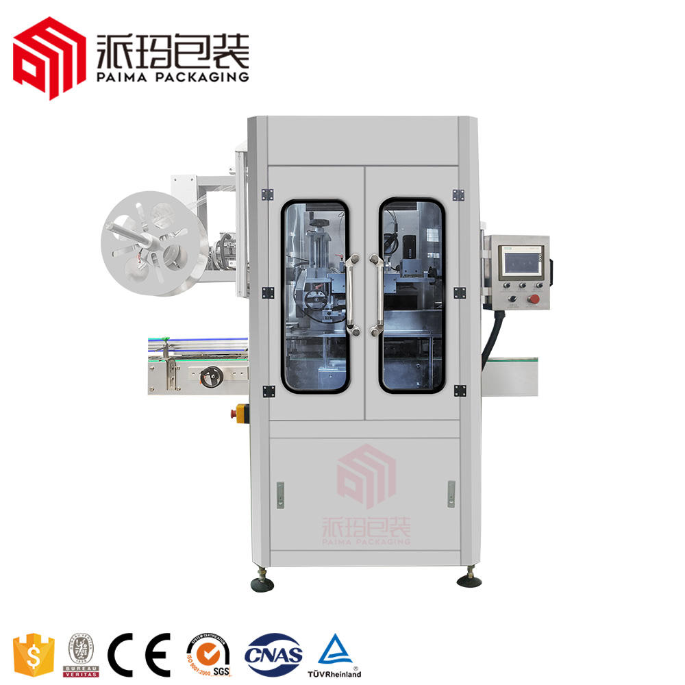 2021 Full Automatic shrink sleeve labeling machine for kinds of bottles
