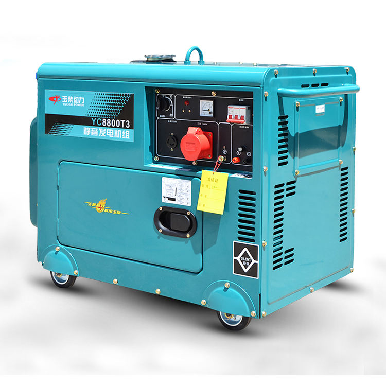 Yuchai 3 phase open frame silent portable 15 kva generator for home use