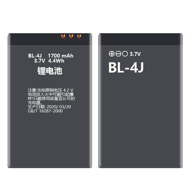 뜨거운 판매 배터리 3.7V 1700mah BL-4J 노키아 휴대 전화 배터리 lumia620 C600