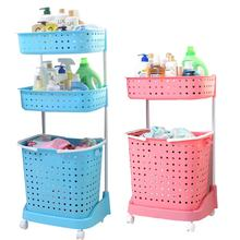 2020 New Bathroom Shampoo Shower Gel Storage Rolling Plastic 2 tier  Laundry Basket